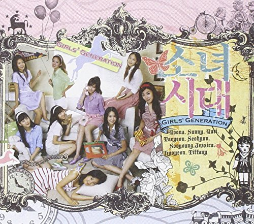 girls generations Into the New World by GIRLS GENERATION