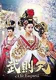 武則天-The Empress- DVD-SET4[DVD]