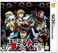 テラフォーマーズ 紅き惑星の激闘 - 3DS