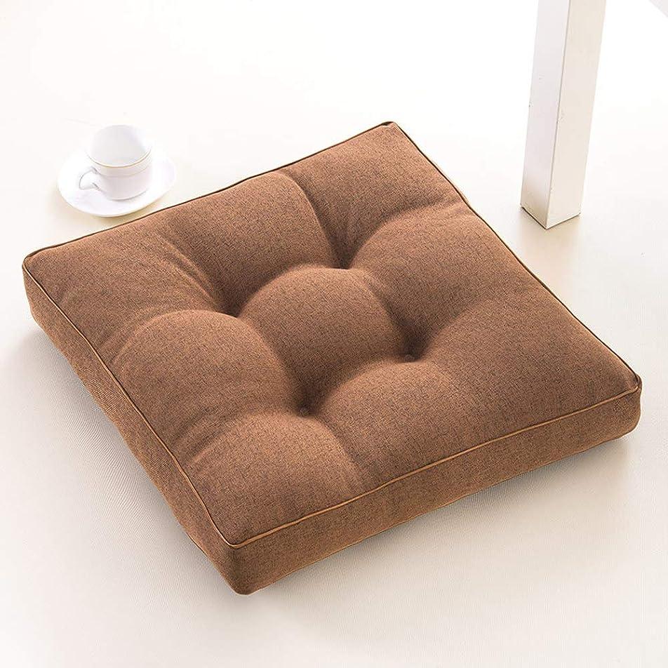 ジョグマザーランドなすシートクッション スクエアクッション 単色,とろみ 綿 ソフト 畳 チェアクッション,の オフィス Yoga 車 瞑想 座布団-ブラウン 50x50cm(20x20inch)