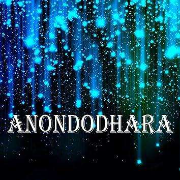 Anondodhara