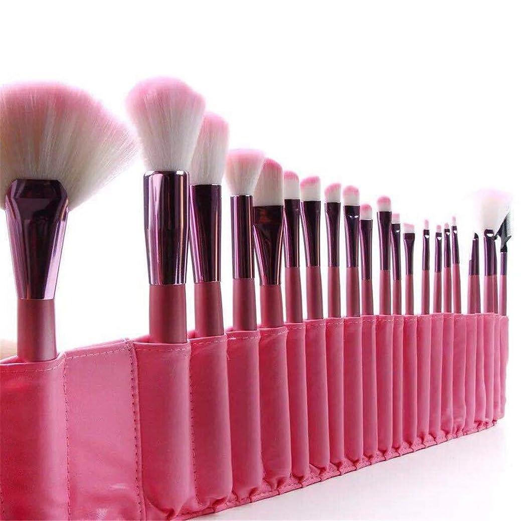 入り口冒険家安定化粧用品 新しい22ピースピンク化粧ブラシセット高品質美容ツールセットプロの化粧品や初心者に適している適用が簡単