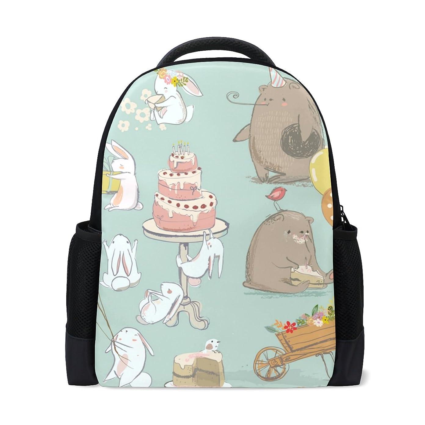 公園アクセルオーブンAOMOKI リュックサック バッグ 男女兼用 メンズ レディース 通勤 通学 大容量 動物 ウサギ クマ 誕生日 ことも