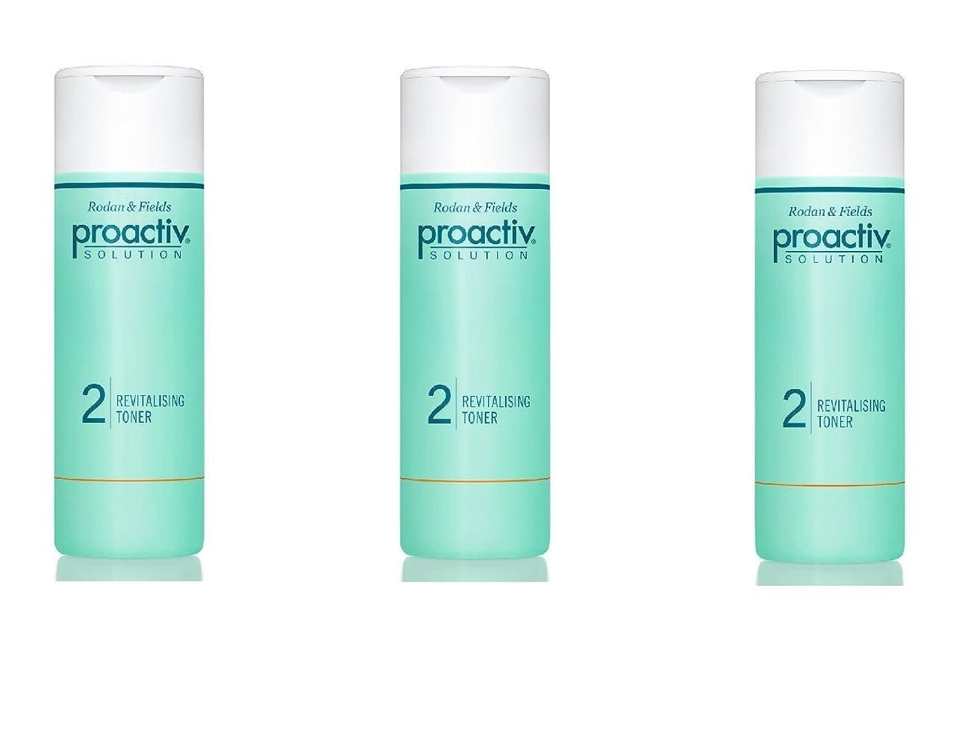 前提快い呼吸するプロアクティブ アメリカ版化粧水 トナー 120ML 3本セット [並行輸入品]