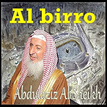Al Birro (Quran)