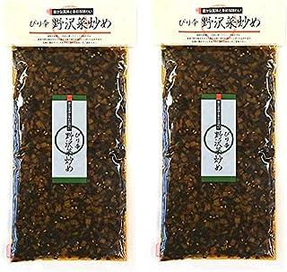 ピリ辛野沢菜炒め250g×2個セット