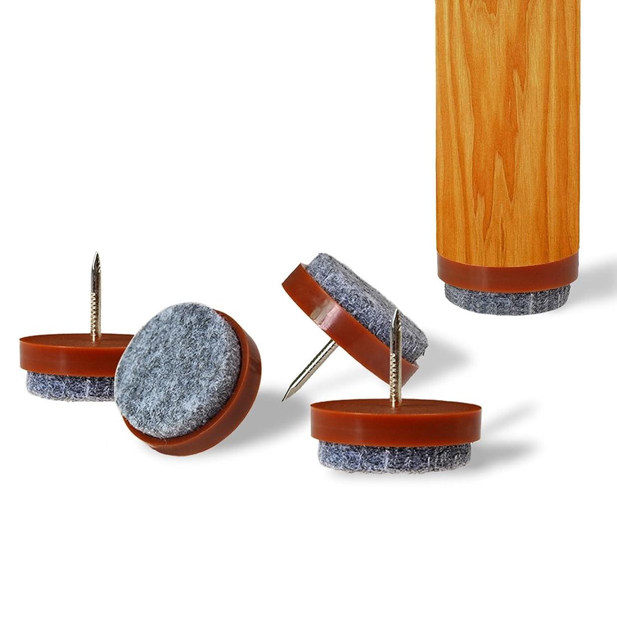 プロペラ責め租界フェルトパッド22mm 家具滑り止め フロアプロテクター 椅子、スツール&テーブル用(褐色 24個入り)