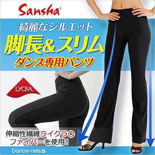 サンシャ(Sansha)ダンスパンツ・ヨガパンツ C203