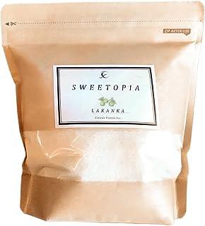 sweetopia(スイートピア) ラカンカ / 羅漢果 800g [ カロリーゼロ / 糖類ゼロ 甘味料 (砂糖と同じ甘さ)] ダイエットシュガー エリスリトール [ 100% 天然由来 ]