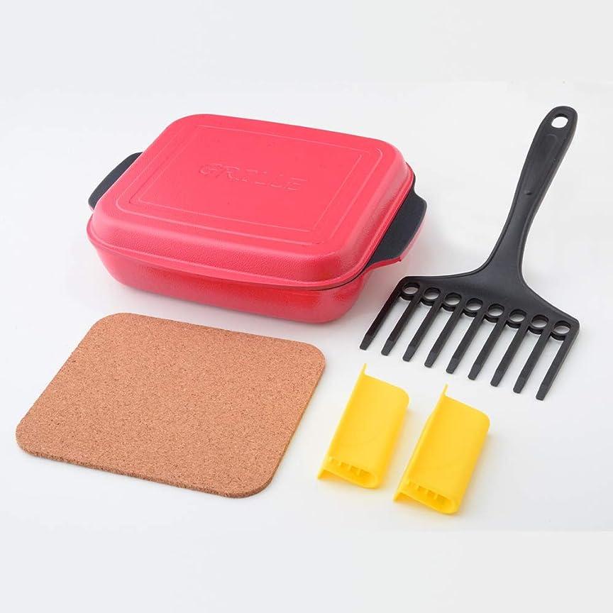 タックル風刺ご注意オーブンパン グリエ GRILLE レッド 1台5役 コンロのグリルやトースターで簡単調理