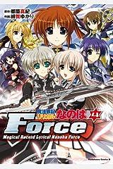 魔法戦記リリカルなのはForce(4) (角川コミックス・エース) Kindle版