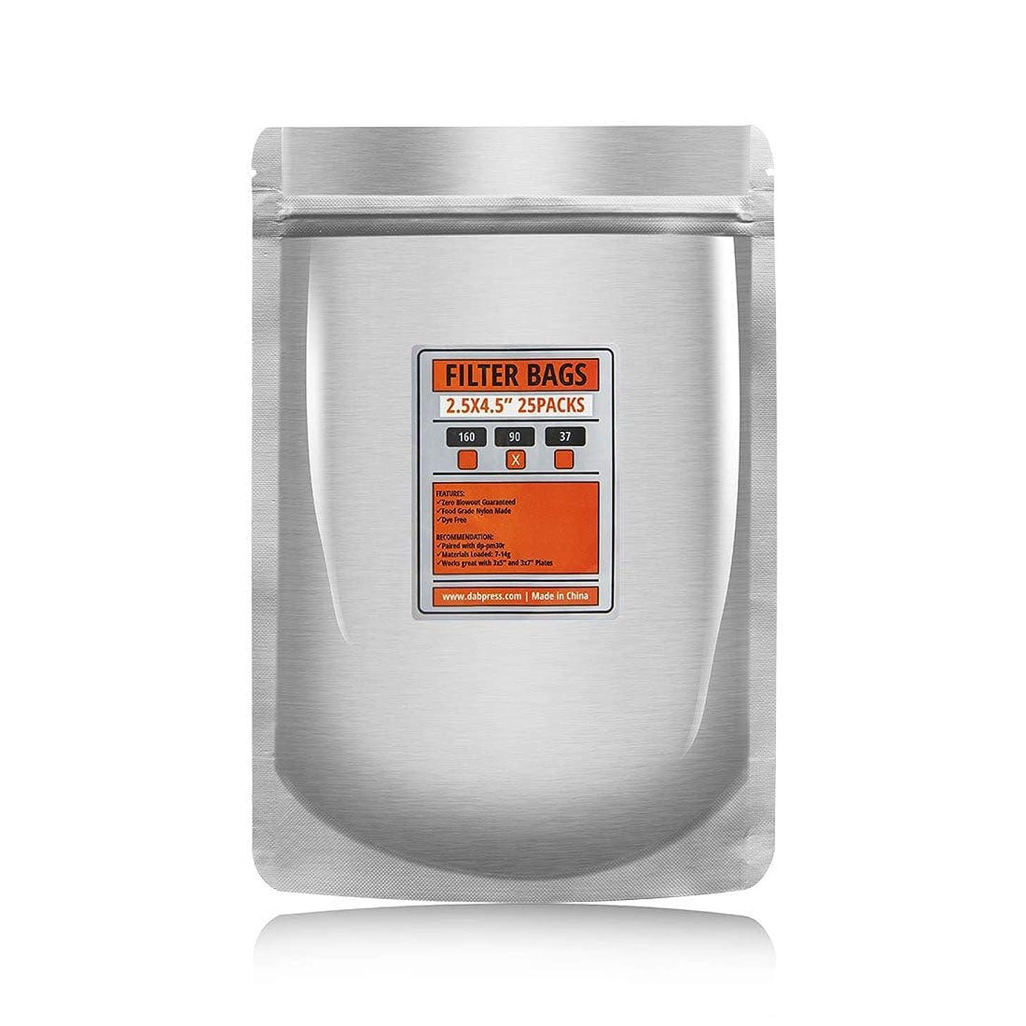 iBudtek 2.5x4.5 Inch | 90 Micron Heat Press Bags | Nylon Tea Filter Press Screen Bags | 25 Bags Per Package | Pair It with dp-pm40r PrePress Mold