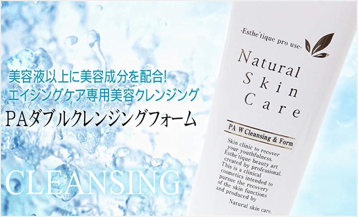 資本主義未来ダウンタウンReCell リセル PAダブルクレンジングフォーム 130g EGF フラーレン リピジュア アルジレリン コラーゲン セラミド ピクノジェノール 配合!美容液以上に美容成分配合 洗顔フォーム