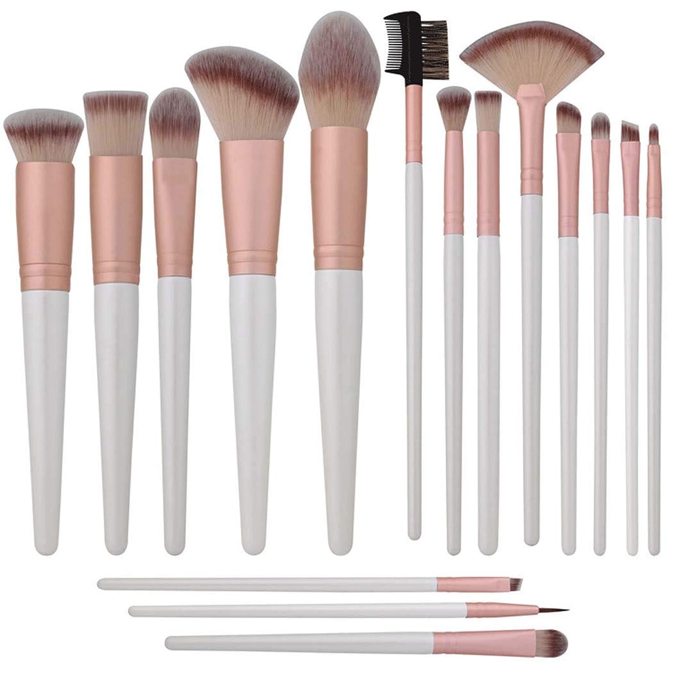 不足振る舞う基本的なメイクブラシメイクアップブラシセット16本フェイスフルセット化粧品ツール,White