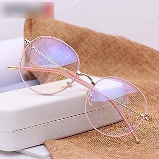 c76ae31fdd Souliyan Gafas de Montura Redonda Gafas con Lentes Transparentes Gafas para  anteojos sin Receta, Unisex