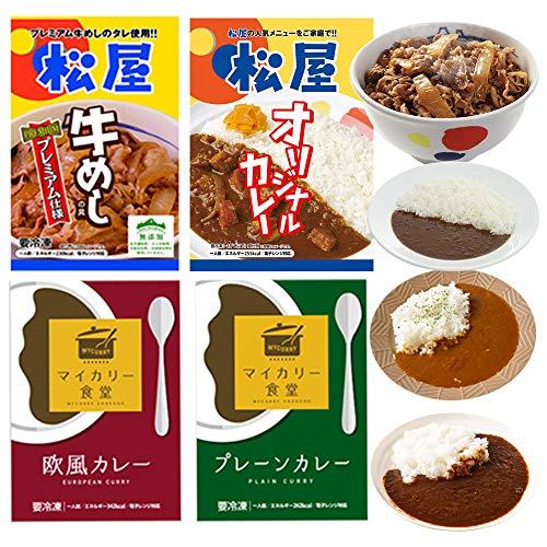 松屋 4種18食 プレミアム仕様牛めしの具12食と3種のカレー各2食セット 牛丼 冷凍