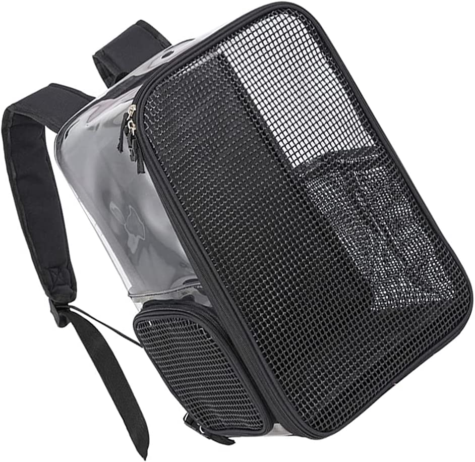 Breathable Cat Backpack Outdoor Portable Purchase Bag Max 45% OFF Travel