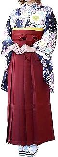 KYOETSU Women's Japanese Nisyakusode Kimono Flower Pattern Plain Hakama 3-Piece Set (Small, 08 × Hakama:Red (OBI:Red × Yel...