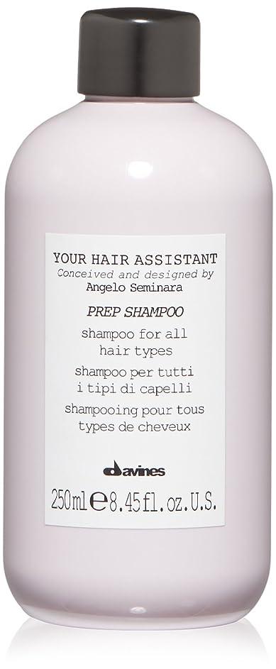 刈り取る先住民うなり声ダヴィネス Your Hair Assistant Prep Shampoo (For All Hair Types) 250ml/8.45oz並行輸入品
