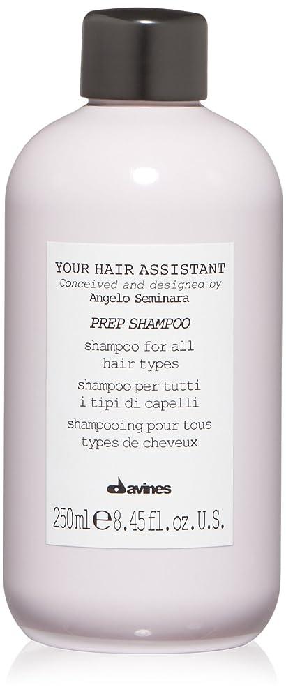 石油ヒロイン楽観的ダヴィネス Your Hair Assistant Prep Shampoo (For All Hair Types) 250ml/8.45oz並行輸入品