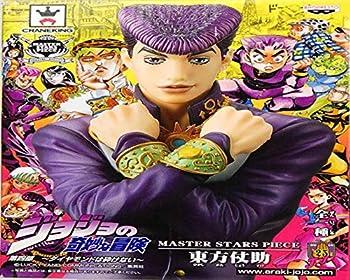 Banpresto JoJo s Bizarre Adventure 10  Josuke Higashikata Master Stars Piece Figure