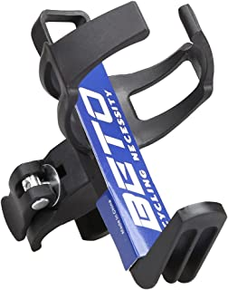 Fantastic Zone Adjustable Bike Bicycle Aluminum Water Bottle Cage Holder Rack