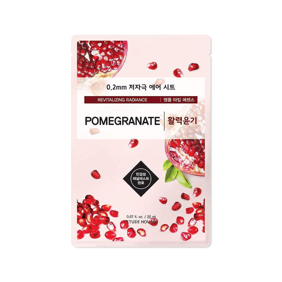 モンスターばかトランスミッションETUDE HOUSE 0.2 Therapy Air Mask 20ml×10ea (#07 Pomegranate)/エチュードハウス 0.2 セラピー エア マスク 20ml×10枚 (#07 Pomegranate)