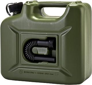 [ ヒューナースドルフ ] Hunersdorff 燃料タンク ポリタンク フューエルカンプロ 10L ウォータータンク 801000 オリーブ 燃料 灯油 タンク キャニスター キャンプ [並行輸入品]