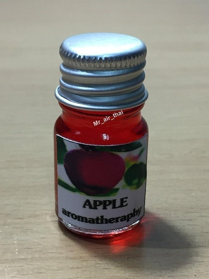 アーサーコナンドイル下に向けます性交5ミリリットルアロマアップル(赤)フランクインセンスエッセンシャルオイルボトルアロマテラピーオイル自然自然5ml Aroma Apple (red) Frankincense Essential Oil Bottles Aromatherapy Oils natural nature