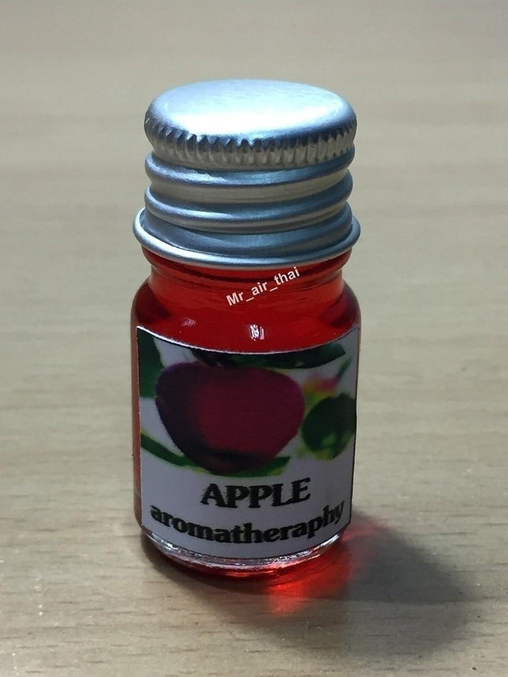 驚いた算術バリア5ミリリットルアロマアップル(赤)フランクインセンスエッセンシャルオイルボトルアロマテラピーオイル自然自然5ml Aroma Apple (red) Frankincense Essential Oil Bottles Aromatherapy Oils natural nature