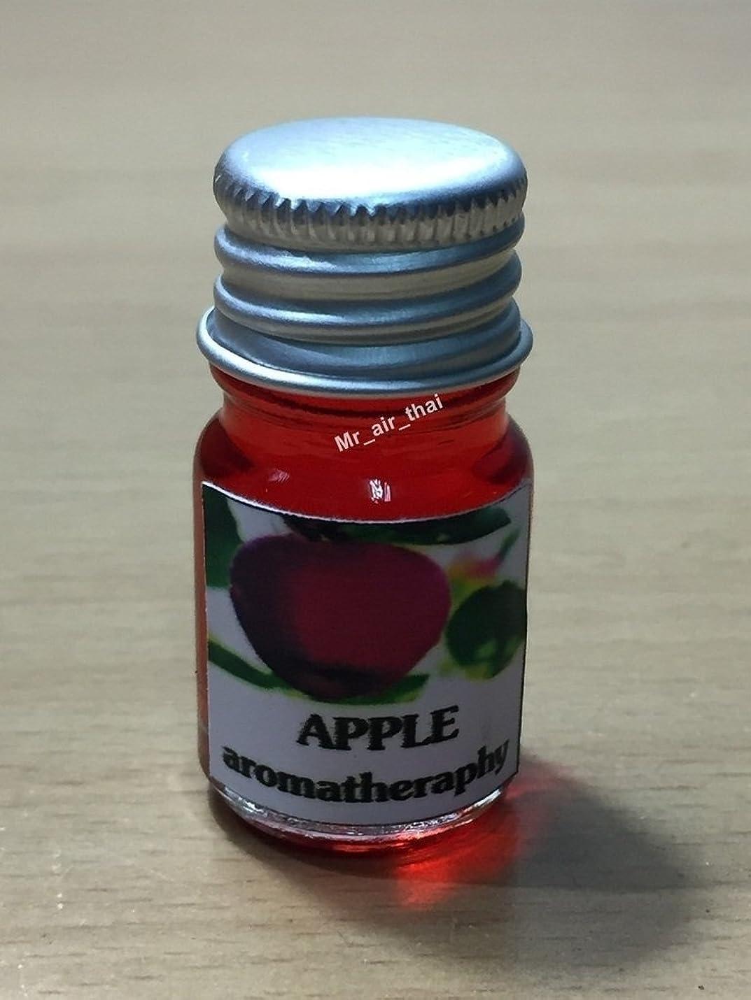 勇敢なクルー霊5ミリリットルアロマアップル(赤)フランクインセンスエッセンシャルオイルボトルアロマテラピーオイル自然自然5ml Aroma Apple (red) Frankincense Essential Oil Bottles Aromatherapy Oils natural nature