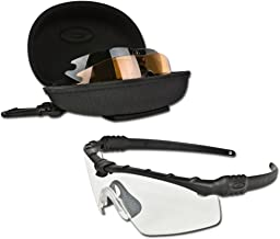 Oakley SI Ballistic M Frame 3.0 Array with Black Frame and Clear, Grey and Persimmon Lenses