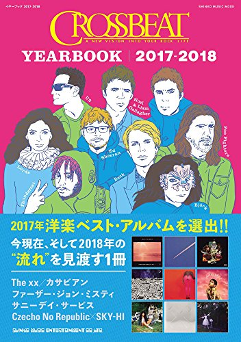 CROSSBEAT YEARBOOK 2017-2018 (シンコー・ミュージックMOOK)