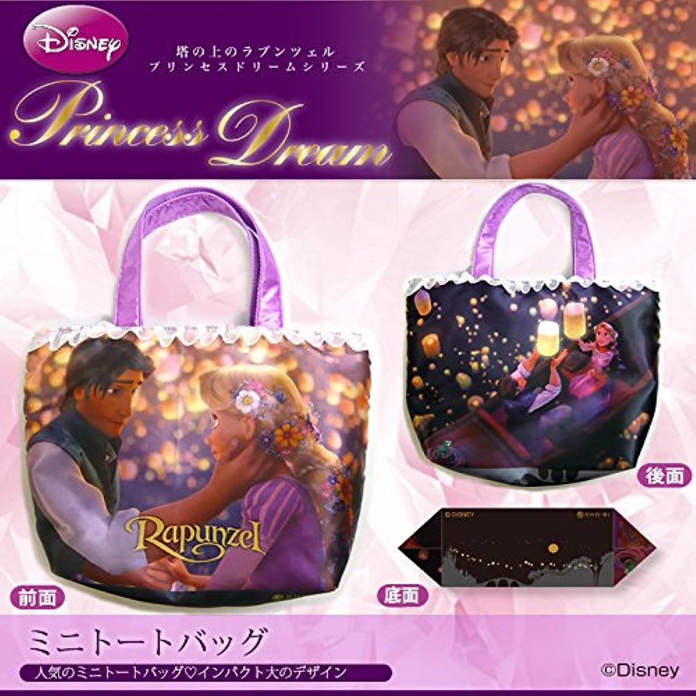 必要条件優先権共同選択[ディズニー]  プリンセスドリームシリーズ/ミニトートバッグ [Rapunzel -ラプンツェル-]