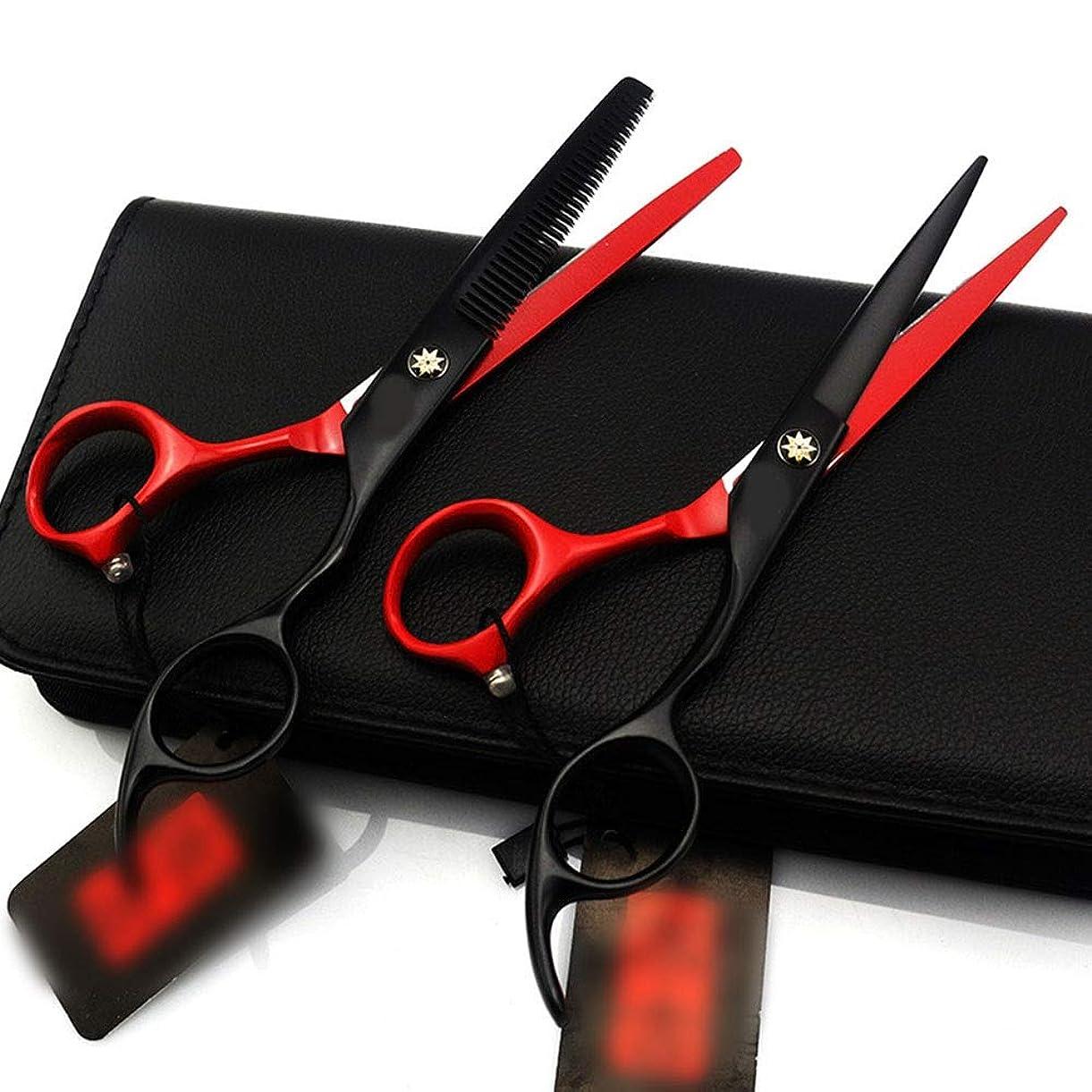 控える伝導機構黒赤人格理髪はさみ、6インチプロフェッショナル理髪セットフラット+歯はさみセット モデリングツール (色 : Black red)