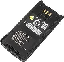 SUNDELY 2200mAh Li-ion Replacement Battery Pack for Kenwood Radio TK-2180 TK-3180 TK-5210 TK-5310 KNB-33L