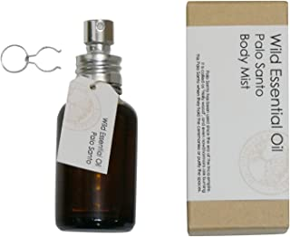 アロマレコルト ボディミスト パロサント 【Palo Santo】 ワイルド エッセンシャルオイル wild essential oil body mist arome recolte