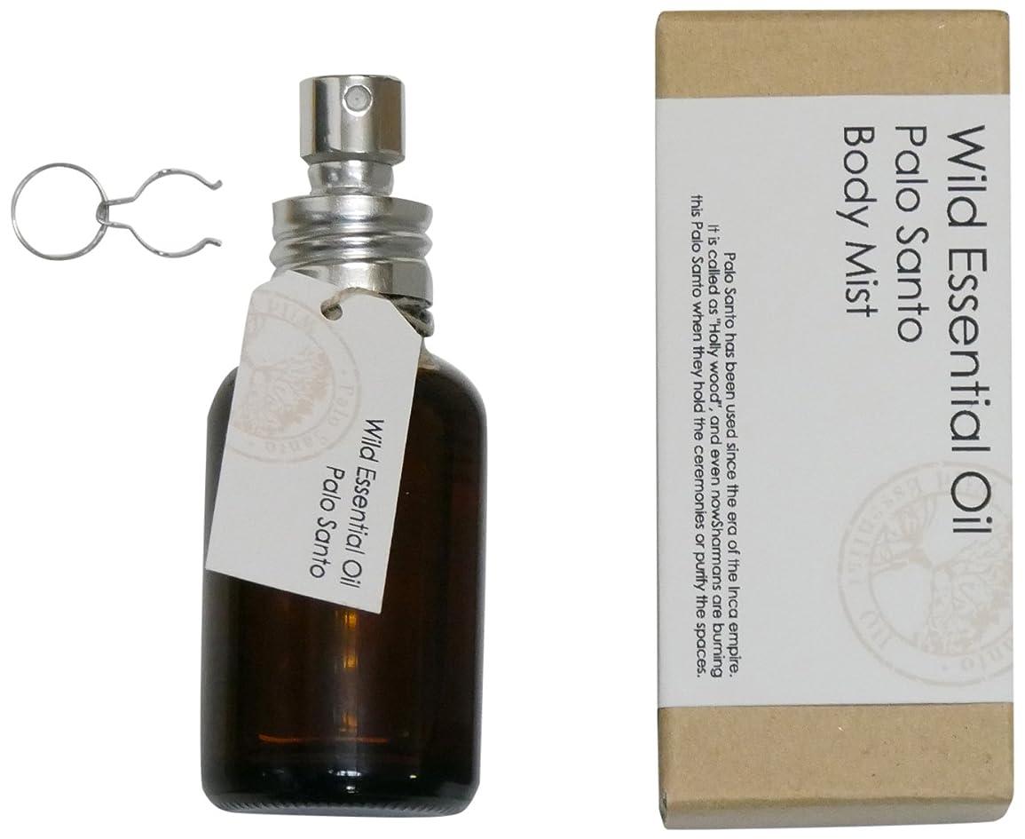 征服するその後定期的にアロマレコルト ボディミスト パロサント 【Palo Santo】 ワイルド エッセンシャルオイル wild essential oil body mist arome recolte