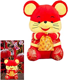 SUSHAFEN 1Piece Rat Plush Toy Red Mascot Plush Soft Doll Bolster Stuffed Animal Pillow Gift Happy 2020 Chinese Rat New Year Lucky Zodiac Present Home Plush Toy Decoration,20CM/8IN