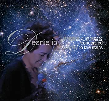 Journey To The Stars Live