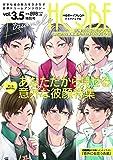 HQボーイフレンド△2 (F-Book Selection)