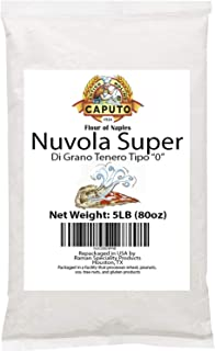 Antimo Caputo Nuvola Super 0 Pizza Flour 5 Lb Repack - Italian Zero 0 Flour for Authentic Pizza Dough
