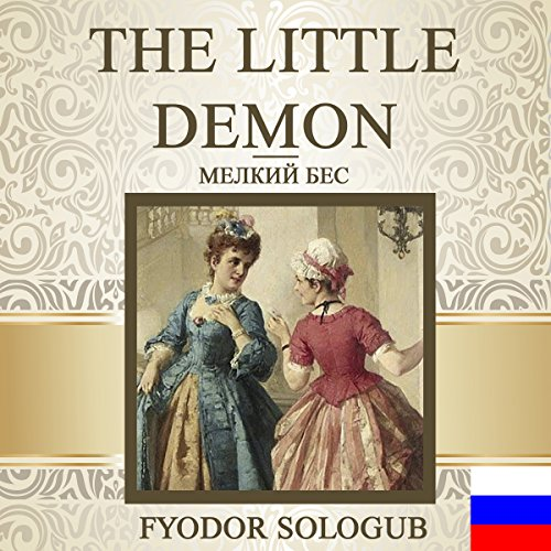 The Little Demon [Russian Edition] audiobook cover art