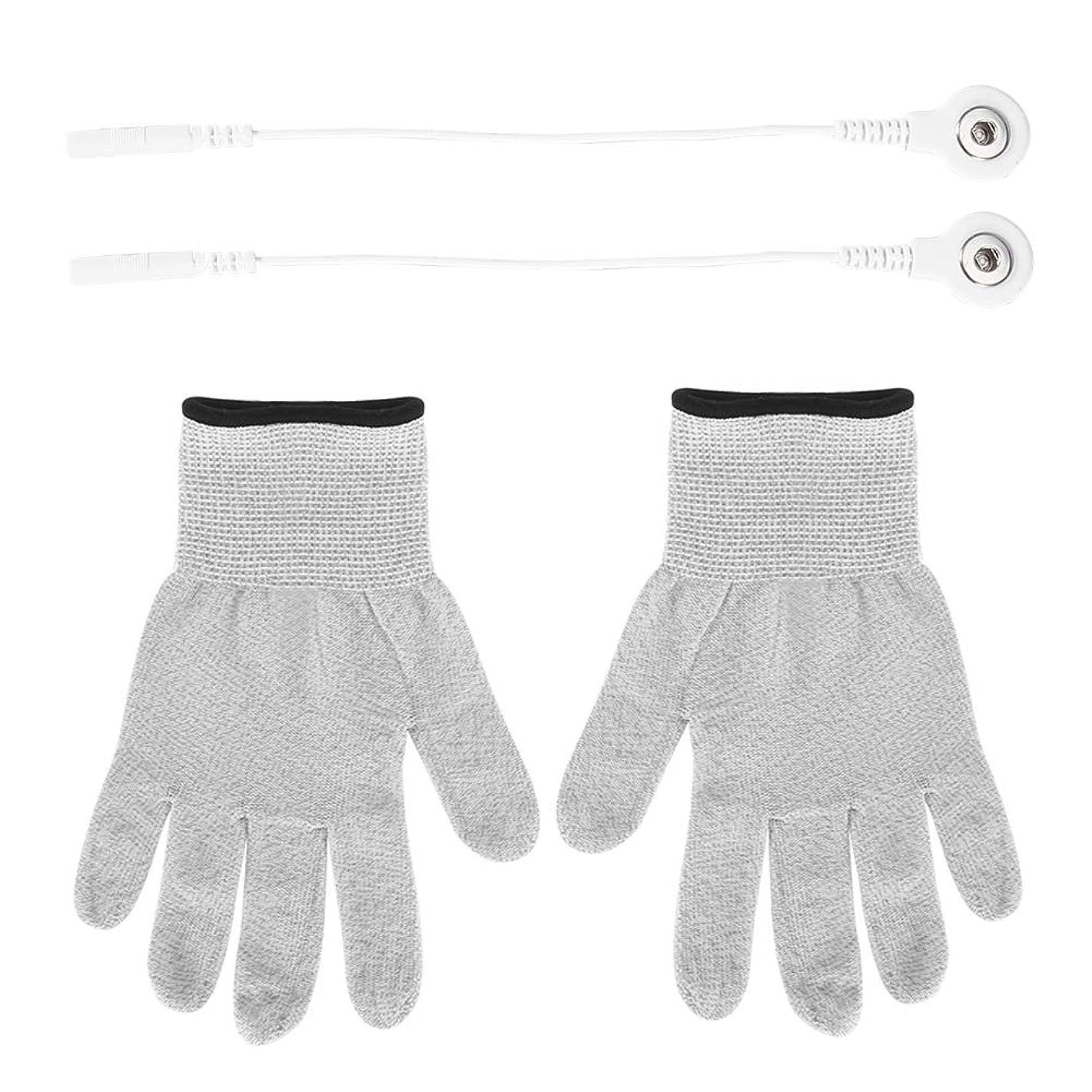 うるさい無関心ありがたい電極手袋、1対の導電性繊維電極手袋、アダプター電極付き電気ショックファイバー用リード線