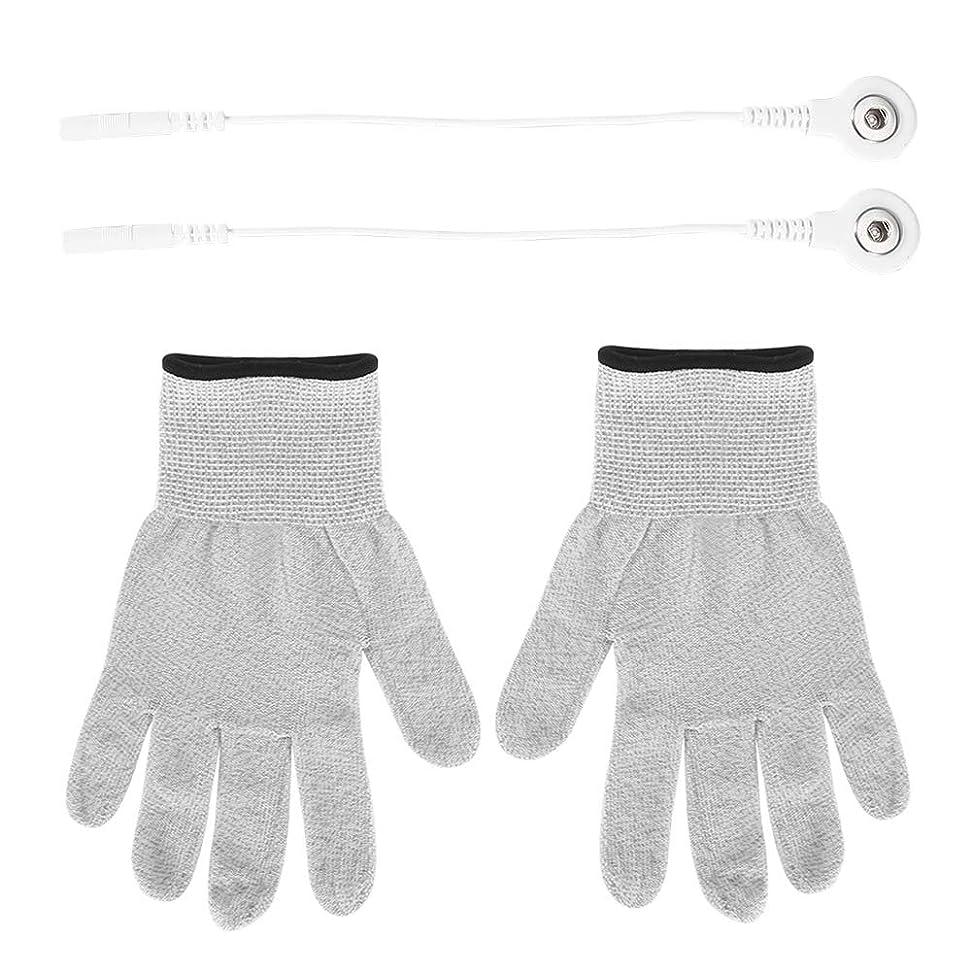 収穫確立します提案する電極手袋、1対の導電性繊維電極手袋、アダプター電極付き電気ショックファイバー用リード線
