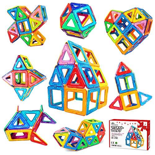 Jasonwell マグネットブロック 42pcs 磁気おもちゃ マグネットおもちゃ 磁石ブロック 子供 知育玩具 幼児 に 人気 の おもちゃ 女の子 おもちゃ 日本語バッケージ 磁石玩具 立体パズル ゲーム モデルDIY 積み木 ブロック おもちゃ キーズ 誕生日 ギフト クリスマス プレゼント 贈り物