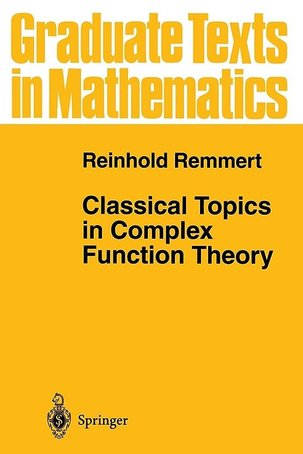 大きい失業ランデブーClassical Topics in Complex Function Theory (Graduate Texts in Mathematics)