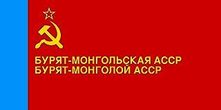 magFlags Large Flag Buryat-Mongol ASSR 1954?1958 | Landscape Flag | 1.35m² | 14.5sqft | 80x160cm | 30x60inch - 100% Made i...