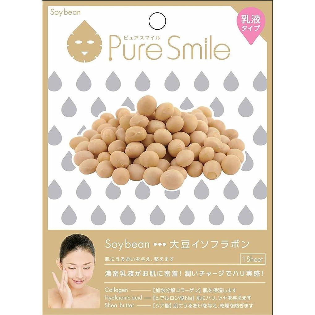 製造子供っぽい脱走Pure Smile(ピュアスマイル) 乳液エッセンスマスク 1 枚 大豆イソフラボン