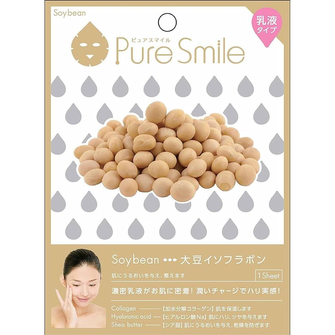 コミット資本主義いたずらPure Smile(ピュアスマイル) 乳液エッセンスマスク 1 枚 大豆イソフラボン